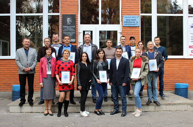 All-Ukrainian Scientific and Practical Workshop 2018