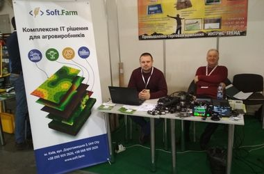 Soft.Farm starts the new agricultural season with the exhibition