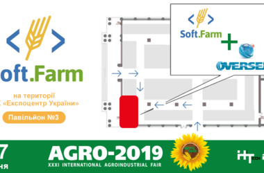 Booth of Soft.Farm on Agro-2019
