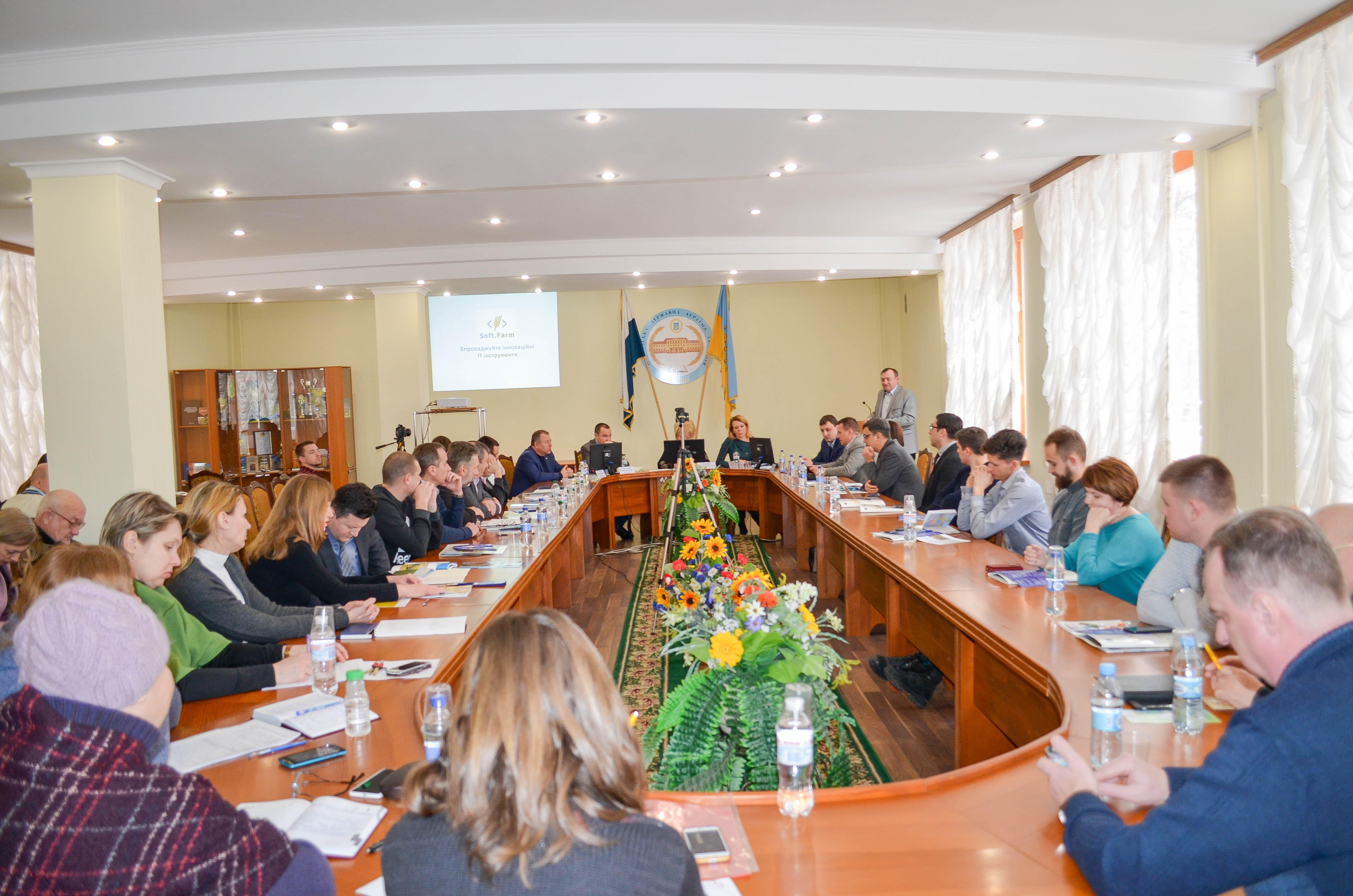 Scientific-practical seminar in the Poltava State Agrarian Academy