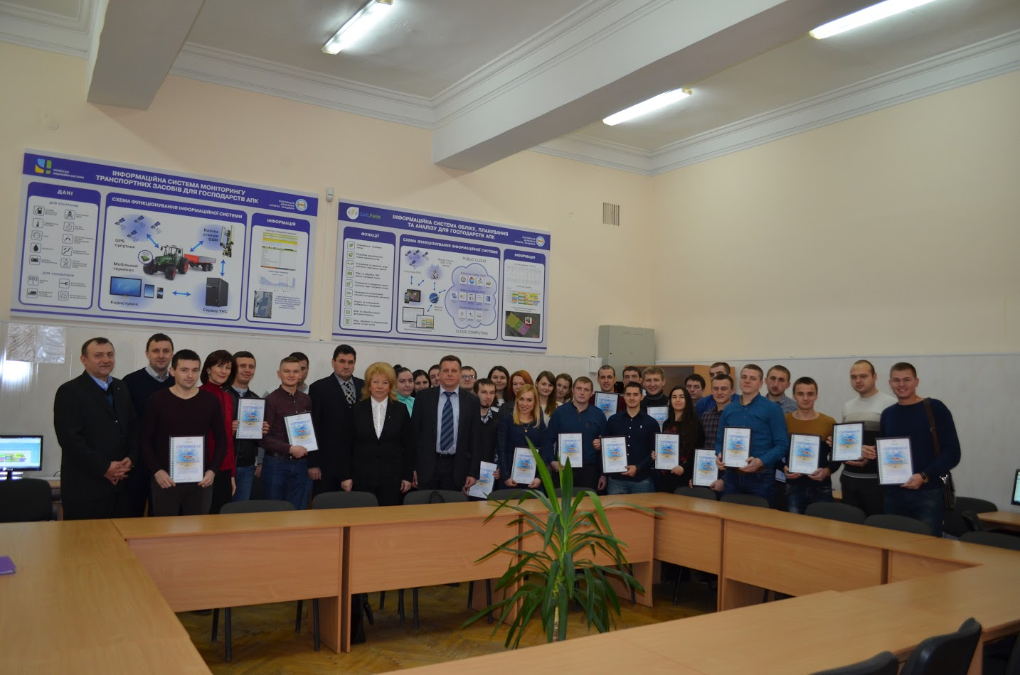 Successful completion of the exam on the subject of