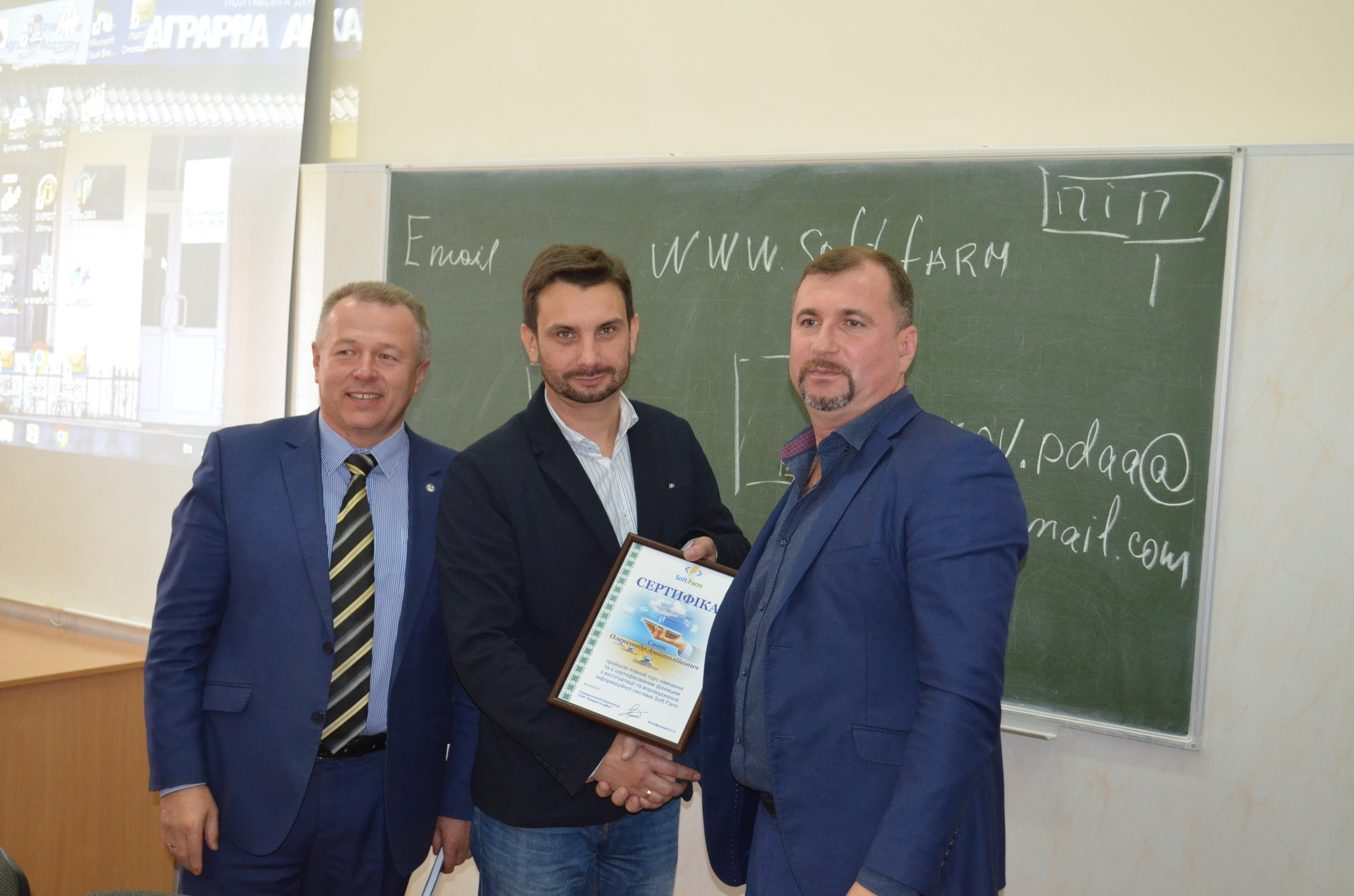 Conference in Poltava State Agrarian Academy