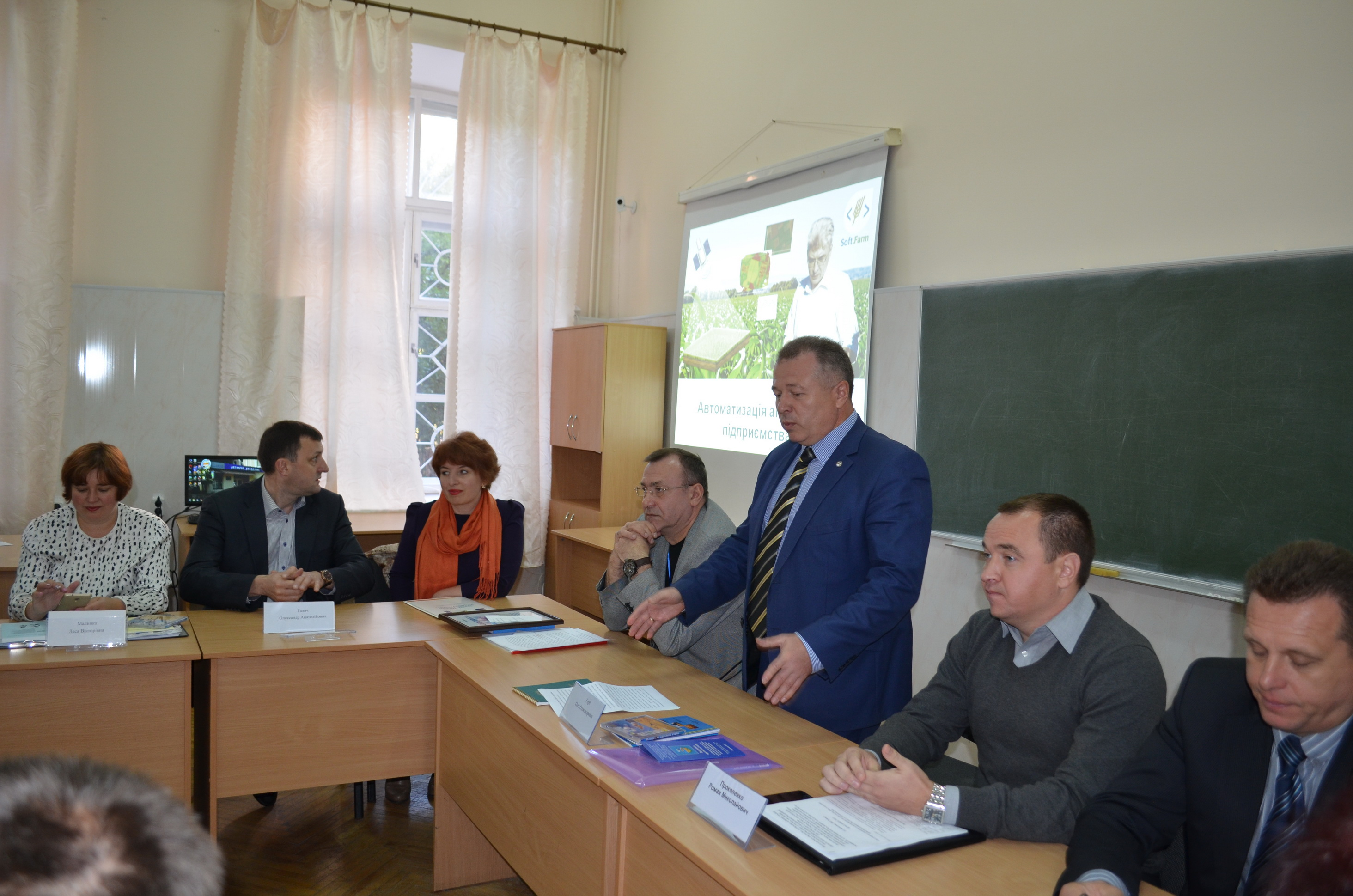 Practical seminar in the Poltava State Agrarian Academy